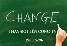 thay đổi bổ sung đăng ký kinh doanh công ty